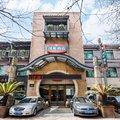 漢庭酒店(杭州湖濱店)