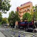 汉庭酒店建德新安江盛德国际广场店酒店预订