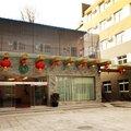 山水時尚酒店(北京[ペキン]前門店)