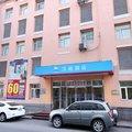 漢庭酒店(瀋陽和平大街店)
