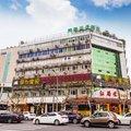 成都熊猫王子酒店连锁(沙湾会展店)外观图