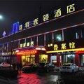 邹城兰星佳驿酒店外观图