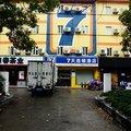 7天連鎖酒店(上海天山路店)