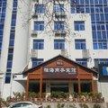 威海恵比寿商務会館:Weihai Yahai Business Hotel画像