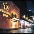 上海寰星酒店