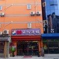 99旅館連鎖(上海北外灘延吉中路地鐵站店):画像