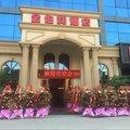 深セン(深圳)金伯利酒店