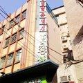 漢庭海友酒店(上海静安寺西店)