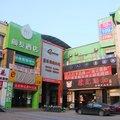上海馨縁精品酒店
