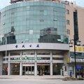 鮮屋商旅酒店(蘇州南站竹輝路店)