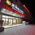 富蕴滨河假日酒店外观图