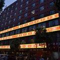 淅川真不同商务酒店外观图