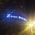 上海金陽商務賓館:画像