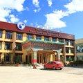 稻城洛克家园国际酒店酒店预订
