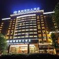 衢州凤朝国际大酒店