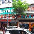 重庆忠县得月小宾楼外观图