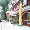 北京航天中盛宾馆外观图