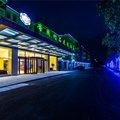 上海帝园精品花园酒店酒店预订