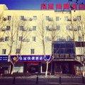 漢庭酒店(昆山柏廬中路店)