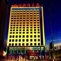 菏泽五洲国际大酒店