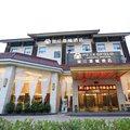 锦江都城武夷山酒店酒店预订