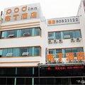 布丁连锁(青岛国际会展中心石老人海水浴场店)外观图