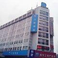 漢庭酒店(上海火車站店)