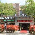 上海谷軒精品酒店