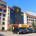速8酒店洛阳中州西路店酒店预订