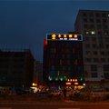 深セン(深圳)永宜酒店