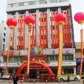 资中县赛东方酒店外观图