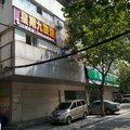 武汉星期九旅馆外观图