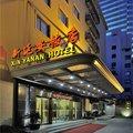 杭州新延安饭店酒店预订