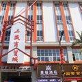 荔波皇海福酒店外观图