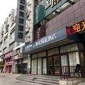 如家商旅酒店(上海環球港曹楊路地鉄站店)