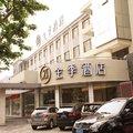 全季酒店(上海徐家汇天钥桥路)外观图