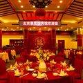 北京展览馆宾馆(首旅)外观图