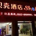 格林豪泰贝壳酒店(禹王西路店)外观图