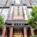 全季酒店(上海豫园店)外观图