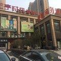 武汉豪庭商务酒店(国博店)外观图