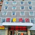 速8酒店(高安汽运城店)外观图