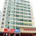 南宁民航饭店酒店预订