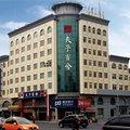 济南夫子宾舍文化精品酒店(历下店)外观图