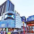 广州钧玺主题公寓(天河客运站店)外观图