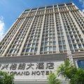 防城港荣兴格朗大酒店