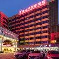 维也纳国际酒店(珠海情侣中路海滨店)