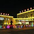 天津汇豪商务酒店