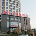 榆林中江国际酒店