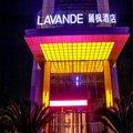 麗枫酒店(广元万达广场澳体中心店)