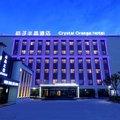 桔子水晶泰州茂业天地酒店